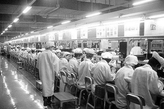 production-line
